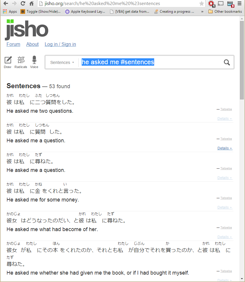 Jisho3