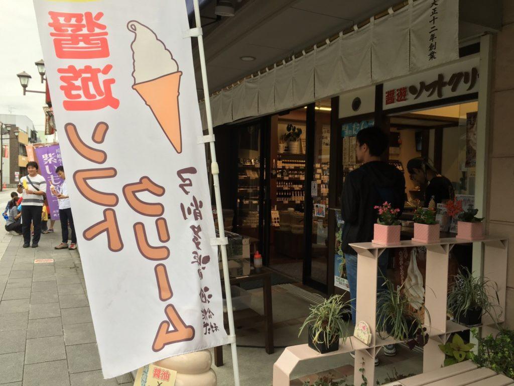 oct-japan-kawagoe_535